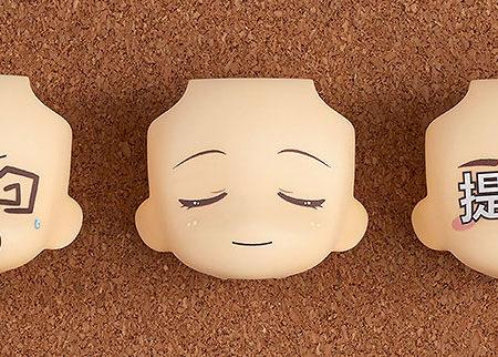 Nendoroid More Decorative Parts for Nendoroid Figures Face Swap 02-4322