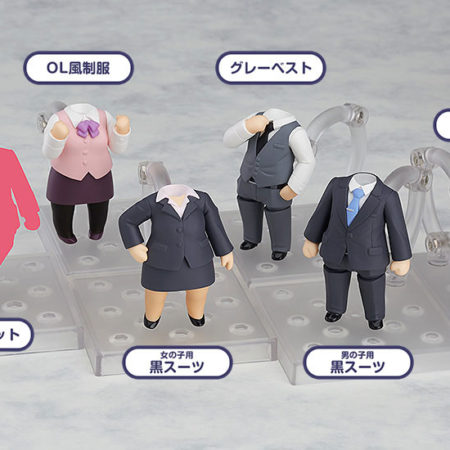 Nendoroid More Dress-Up Suits (6-pack) -5033