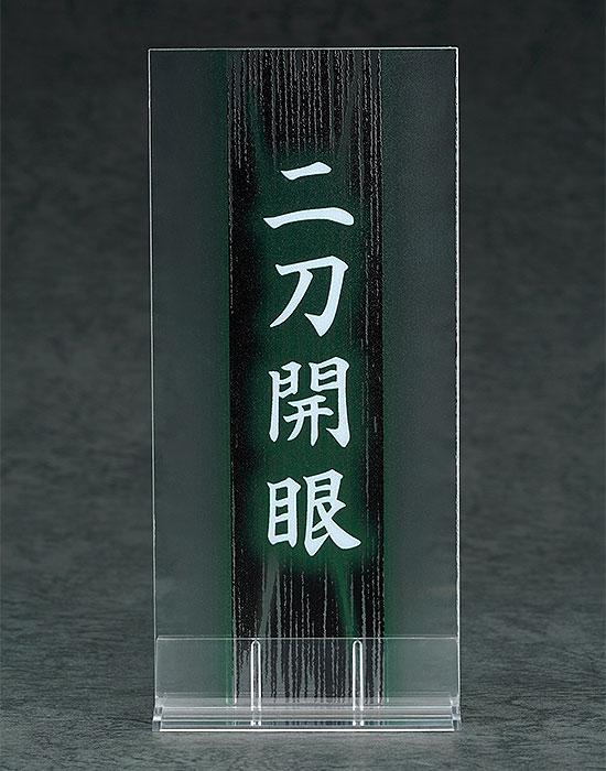 Touken Ranbu -ONLINE- Nendoroid Horikawa Kunihiro -4840