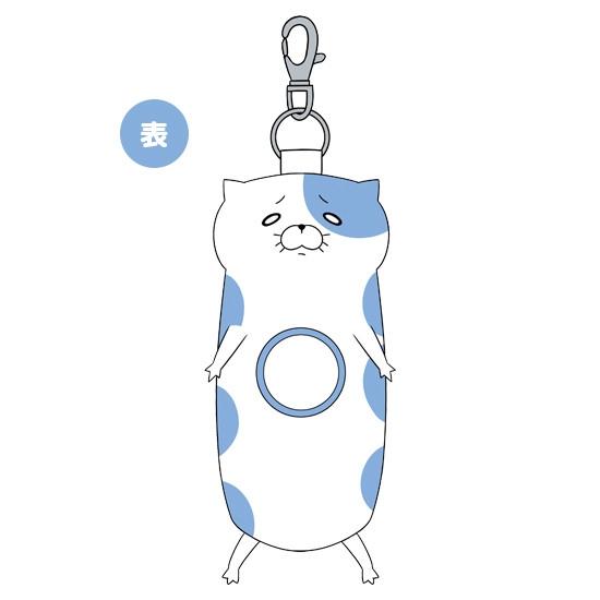 Himouto! Umaru-chan Nendoroid Pouch Nekoronbus-0
