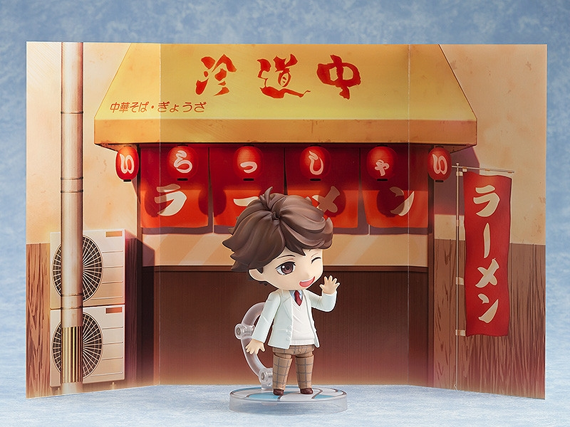 Haikyu!! Nendoroid Toru Oikawa School Uniform Version-6273