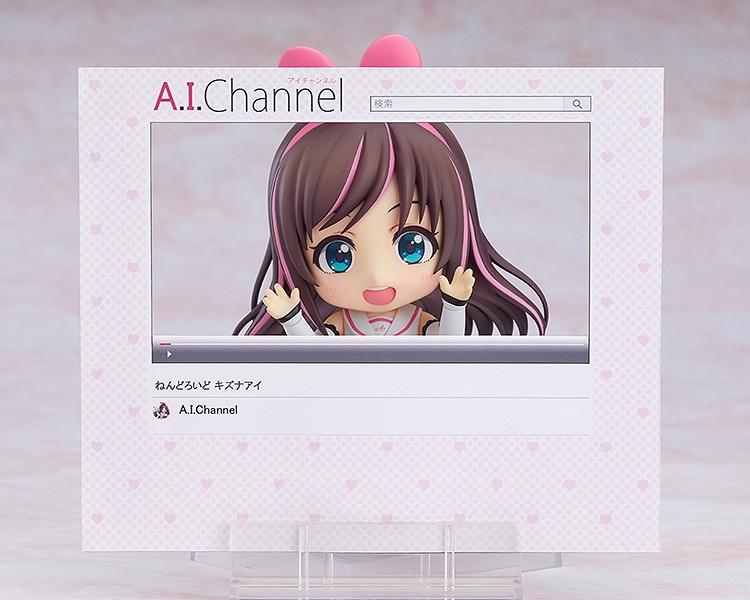 Nendoroid Kizuna AI-6336