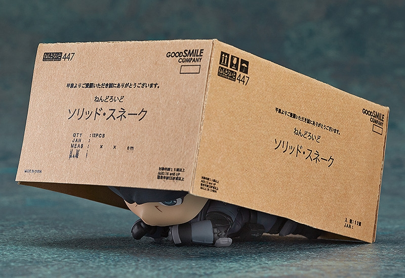 Metal Gear Solid Nendoroid Solid Snake-6692