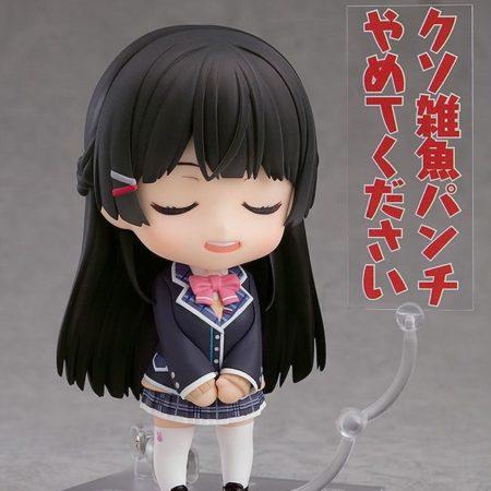 Virtual Streamer Nendoroid Tsukino Mito-7510