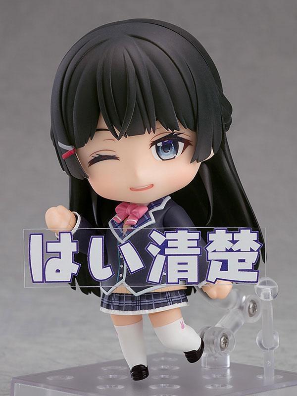Virtual Streamer Nendoroid Tsukino Mito-7512