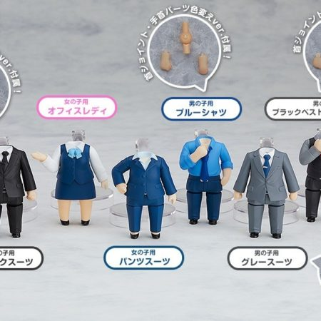 Nendoroid More Dress Up Suits 02-0