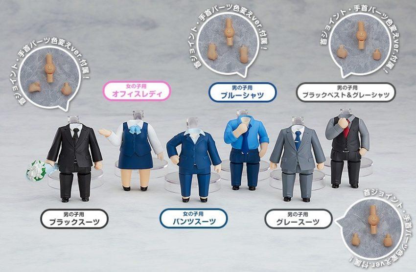 Nendoroid More Dress Up Suits 02-0
