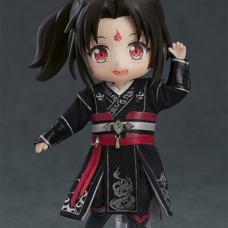 Scumbag System Nendoroid Doll Luo Binghe